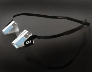 Brýle na jištění CU at the wall black edition