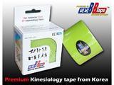 tape BB kineziotape 5x5cm, Černá - 3/7