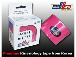 tape BB kineziotape 5x5cm, Žlutá - 4