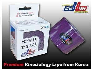 tape BB kineziotape 5x5cm, Fialová - 4
