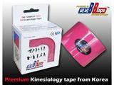 tape BB kineziotape 5x5cm, Černá - 4/7