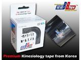 tape BB kineziotape 5x5cm, Růžová - 4/7