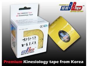 tape BB kineziotape 5x5cm, Žlutá - 6