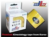 tape BB kineziotape 5x5cm, Žlutá - 6/7