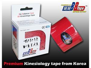 tape BB kineziotape 5x5cm, Červená - 7